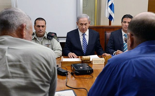 Prime Minister Benjamin Netanyahu speaks during a situation assessment about the security situation around the country in Jerusalem on November 10, 2014. (photo credit: Haim Zach/GPO)