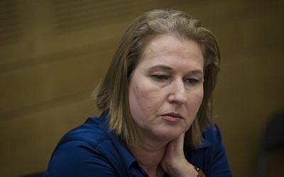 Justice Minister Tzipi Livni seen in the Knesset on November 12, 2014. (photo credit: Miriam Alster/FLASH90)