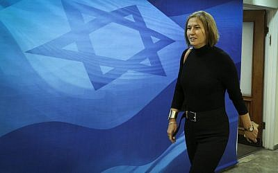 Justice Minister Tzipi Livni before the weekly cabinet meeting on Sunday, November 16, 2014 (photo credit: Amit Shabi/POOL)