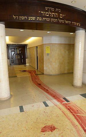 A trail of blood inside the synagogue (photo credit: Kobi Gideon/ GPO/ Flash 90)