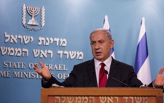 Prime Minister Benjamin Netanyahu gives a statement to the media at the Prime Minister's Office in Jerusalem, November 18, 2014. (photo credit: Yonatan Sindel/Flash90)