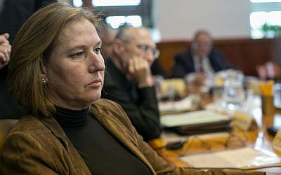 Minister of Justice Tzipi Livni attends the weekly cabinet meeting in Jerusalem, on Sunday, November 23, 2014. (Photo credit: Ohad Zwigenberg/ POOL/FLASH90)