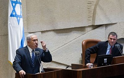 Prime Minister Benjamin Netanyahu addresses the Israeli parliament on the 'Jewish state' bill, November 26, 2014. (Photo credit: Miriam Alster/FLASH90)