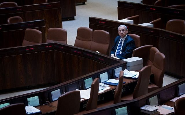 Prime Minister Benjamin Netanyahu at the Knesset on November 26, 2014 (photo credit: Miriam Alster/Flash90)