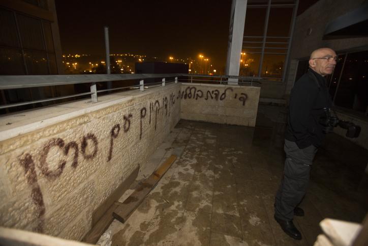 Suspected arsonists set fire to a bilingual Jewish-Arabic school in Jerusalem, November 29, 2014. (photo credit: Yonatan Sindel/Flash90)