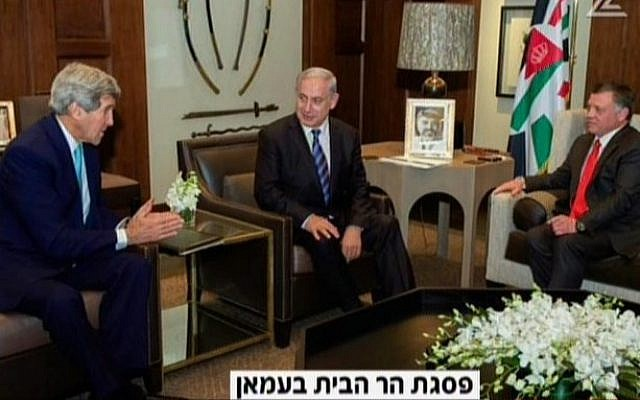 Prime Minister Benjamin Netanyahu meets with US Secretary of State John Kerry and Jordanian King Abdullah II in Amman, November 13, 2014 (screen capture: Channel 2)
