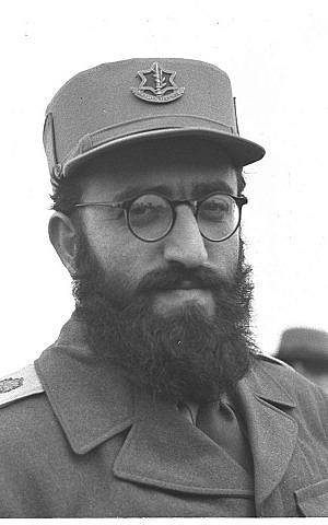 The young Rabbi Shlomo Goren (photo credit: Pinn Hans/Wikipedia)