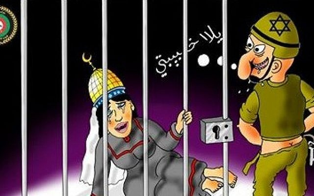 """A cartoon posted by the PA National Security Forces in early November 2014 accusing Israel of """"raping"""" Temple Mount (photo credit: Courtesy)"""