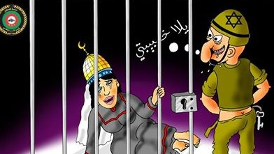 "A cartoon posted by the PA National Security Forces in early November 2014 accusing Israel of ""raping"" Temple Mount (photo credit: Courtesy)"
