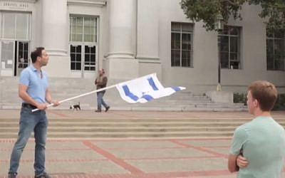 Filmmaker Ami Horowitz at UC Berkeley (photo credit:  YouTube screenshot)