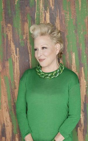 'I don't think the real Jewish experience has ever been captured,' said Bette Midler in a November interview with The Times of Israel. (courtesy)