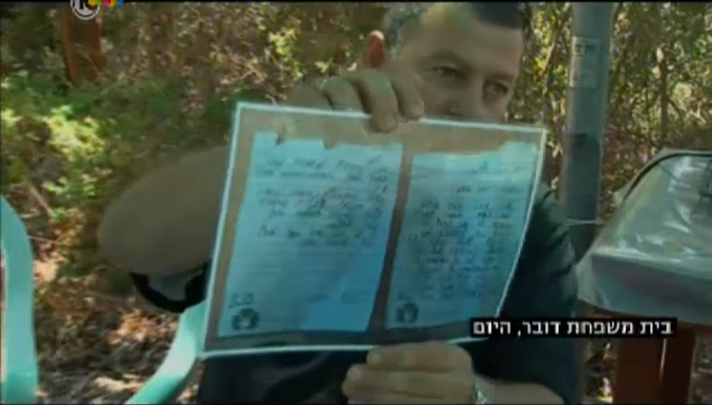Army Denies Soldiers Were Ordered To Write Farewell Letters Pre Gaza