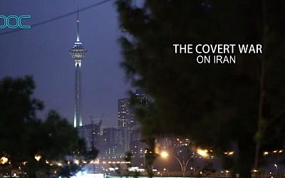 Screen capture of the opening title to the Iranian documentary 'The cover war on Iran'.  (screen capture/YouTube: PressTV Documentaries)