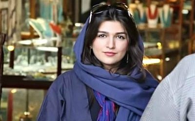 British-Iranian wannabe volleyball fan Ghoncheh Ghavami, who was arrested in June 2014 for trying to attend a volleyball match. (screen capture: YouTube)