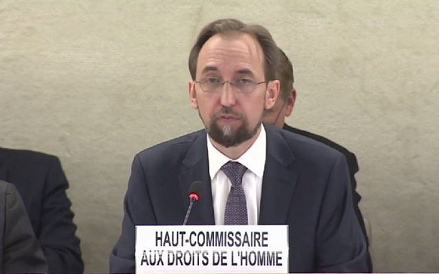 United Nations Human Rights chief Zeid Ra'ad Al Hussein (screen capture: YouTube/Nizar Abboud)