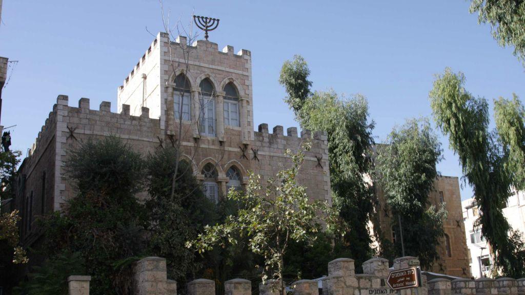 The former Bezalel school (photo credit: Shmuel Bar-Am)