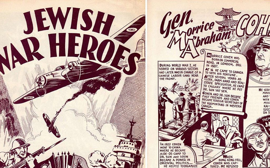 A rare original copy of the 1944 'Jewish War Heroes' comic book was recently found among books donated to a Toronto library. (copyright Canadian Jewish Congress/comicbookplus.com)