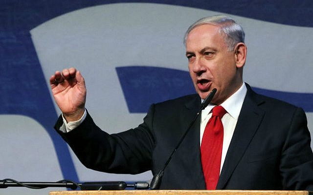 Prime Minister Benjamin Netanyahu speaking at the Likud Central Committee convention, November 9, 2014. (Flash90)