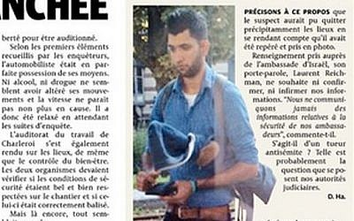 Screenshot from the Belgian newspaper La Derniere Heure carrying the police-circulated photo of Abassi carrying the cricket bat.