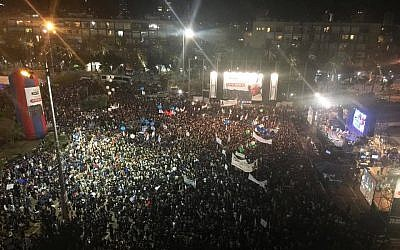 "40,000 people gather at Rabin Square, Tel Aviv for the ""Remembering the Murder, Fighting for Democracy"" rally commemorating the assassination of Prime Minister Yitzhak Rabin  on November 8, 2014. (Photo credit: The Coalition of Remembering the Murder, Fighting for Democracy)"