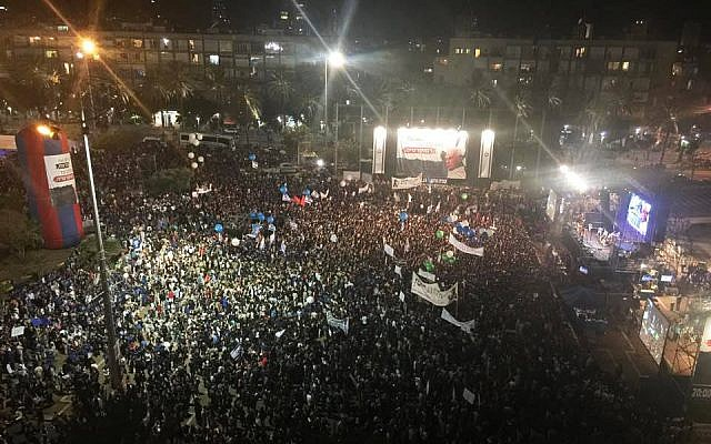 """40,000 people gather at Rabin Square, Tel Aviv for the """"Remembering the Murder, Fighting for Democracy"""" rally commemorating the assassination of Prime Minister Yitzhak Rabin  on November 8, 2014. (Photo credit: The Coalition of Remembering the Murder, Fighting for Democracy)"""