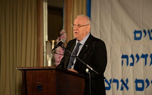Illustrative photo of President Reuven Rivlin, November 25, 2014. (photo credit: Courtesy)