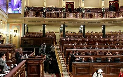 The Congress of Deputies, the lower house of the Spanish Parliament (Photo credit: Public Domain, Spanish Government/Wikimedia Commons)