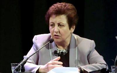 Shirin Ebadi during a lecture at the University of Amsterdam, November 7, 2011 (Photo credit: CC-BY-SA Persian Dutch Network/Wikimedia Commons)