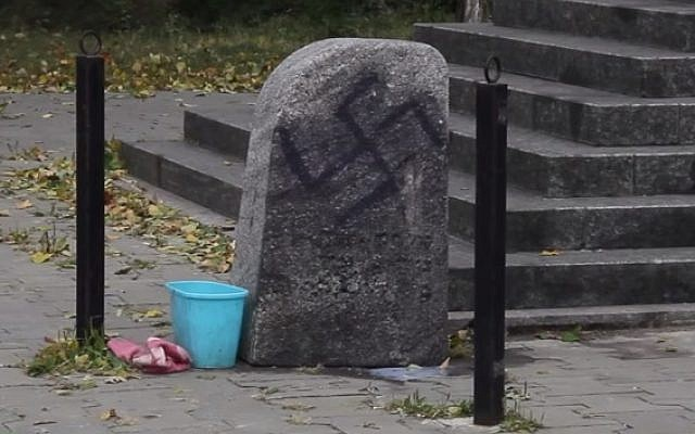 The Babi Yar memorial in Kiev, Ukraine, is defaced with swastikas in September 2014 (photo credit: YouTube screenshot)