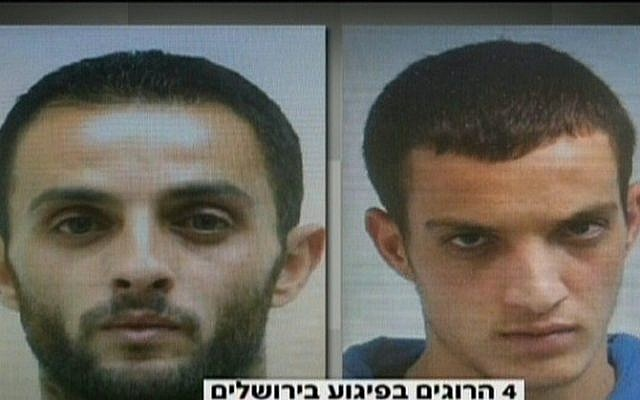 The two terrorists from Jabel Mukaber who carried out the attack on the Har Nof synagogue in Jerusalem, November 18, 2014 (screen capture: Channel 2)