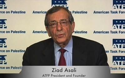American Task for Palestine President Ziad Asali (screen capture: YouTube)