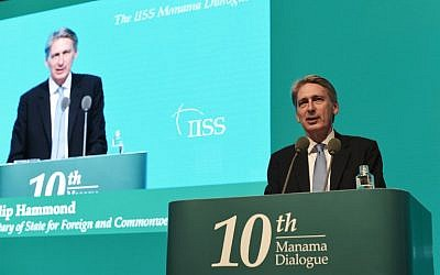 UK Secretary of State for Foreign and Commonwealth Affairs, Philip Hammond, speaks during the 10th Manama Dialogue Regional Security Summit organised by the International Institute for Strategic Studies (IISS) in the Bahraini capital, Manama, on December 6, 2014. (photo credit: AFP PHOTO/MOHAMMED AL-SHAIKH)