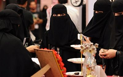 Illustrative photo: Saudi women attend the International Coffee and Chocolate Exhibition in Riyadh on December 15, 2014. (photo credit: Fayez Nureldine/AFP)
