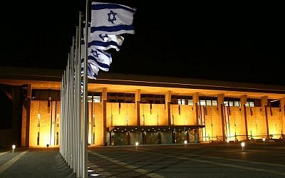 Illustrative: The Knesset, Israel's parliament building in Jerusalem. (Orel Cohen/Flash90)