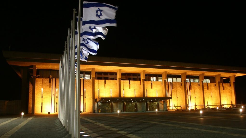 Jewish nation state: Israel approves controversial bill