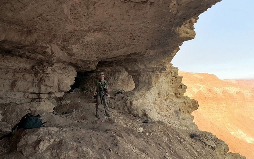 The Judean Desert's Cave of Skulls, where six Palestinians illegally dug for antiquities and were arrested on November 30, 2014. (Courtesy of the Israel Antiquities Authority)