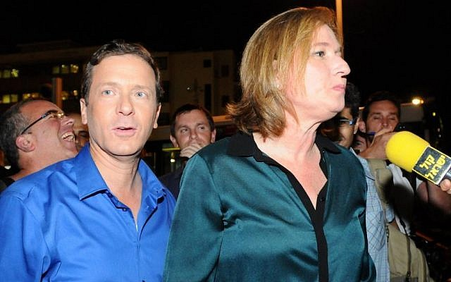 Tzipi Livni and Isaac Herzog at an anti-government demonstration in May 2012 in Tel Aviv. (photo credit: Yossi Zeliger/Flash90)