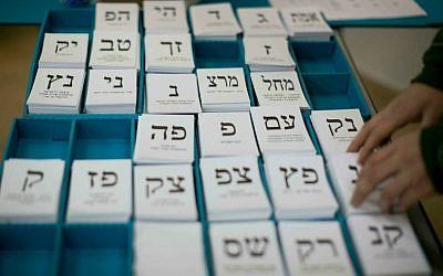 Knesset election ballots at a polling station in Jerusalem, January 22, 2013. (photo credit: Yonatan Sindel/Flash90)