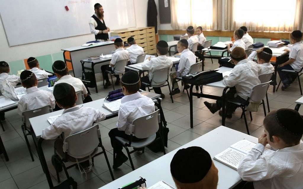 Illustrative: A Haredi school in the ultra-Orthodox settlement of Beitar Illit, August 27, 2014 (Nati Shohat/Flash90)