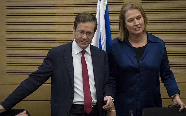 Then-minister of justice Tzipi Livni and leader of the opposition Isaac Herzog seen in the Knesset on November 12, 2014. (Photo credit: Miriam Alster/FLASH90)