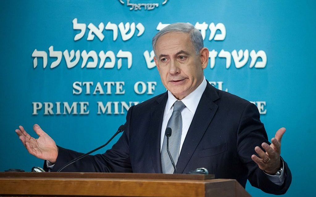 Prime Minister Benjamin Netanyahu announces he's fired Ministers Lapid and Livni and is calling new elections, in a press conference at the Prime Minister's Office in Jerusalem on December 2, 2014. (Photo credit: Emil Salman/POOL)
