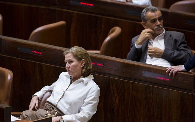 Tzipi Livni seen during a vote on a bill to dissolve the Knesset on December 8, 2014. (Photo credit: Yonatan Sindel/Flash90)
