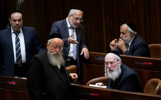 United Torah Judaism lawmakers during a vote to dissolve the 19th Knesset, December 8, 2014. (Yonatan Sindel/Flash90)