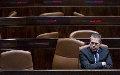 Internal Security Minister Gilad Erdan in the Knesset. (photo credit: Yonatan Sindel/Flash90)
