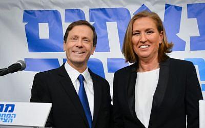 Isaac Herzog and Tzipi Livni (photo credit: Flash90)