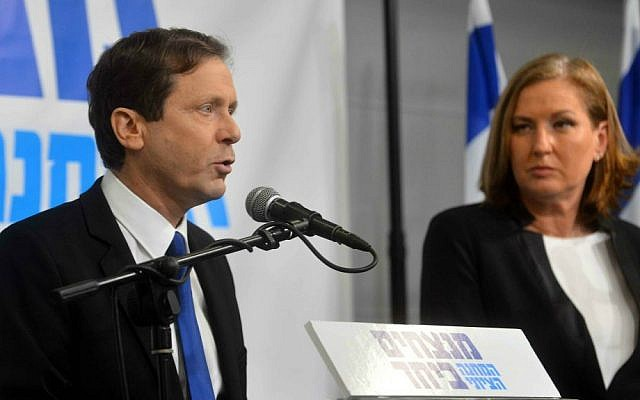 Isaac Herzog and Tzipi Livni hold a joint press conference in Tel Aviv on December 10, 2014, announcing a unity deal. (Flash90)