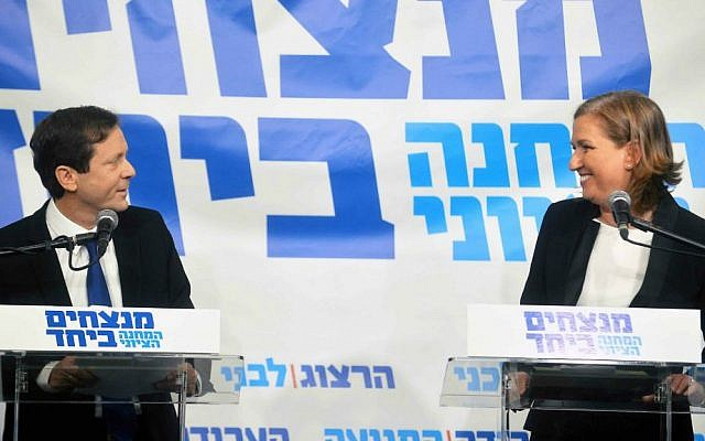 Tzipi Livni and Isaac Herzog hold a joint press conference in Tel Aviv on December 10, 2014, announcing a unity deal. (Flash90)
