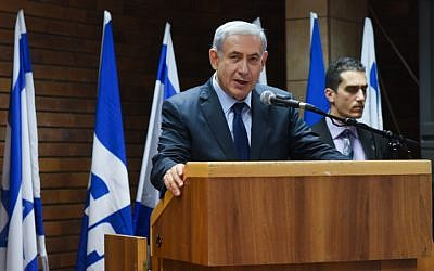 Prime Minister Benjamin Netanyahu speaks at a press conference in Tel Aviv on December 11, 2014. (photo credit: Ben Kelmer/Flash90)