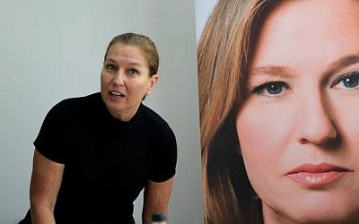 Hatnua party leader Tzipi Livni at a press conference with Hatnua members on December 12, 2014. (Flash90)