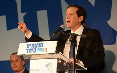 Labor Party leader Isaac Herzog speaks at the Labor Party conference in Tel Aviv, December 14, 2014. (photo credit: Gili Yaari/Flash90)